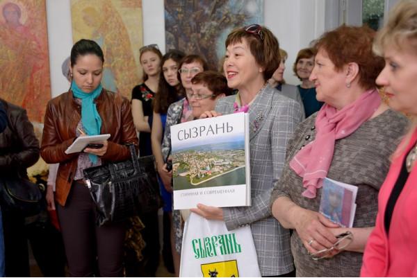 Фотоальбом о городе Сызрани от Е.Г. Мочаловой в подарок В.В. Скобееву
