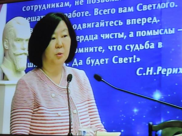Выступление Чрезвычайного и Полномочного Посла Монголии в России госпожи Дэлгэрмаа Банзрагчийн на конференции