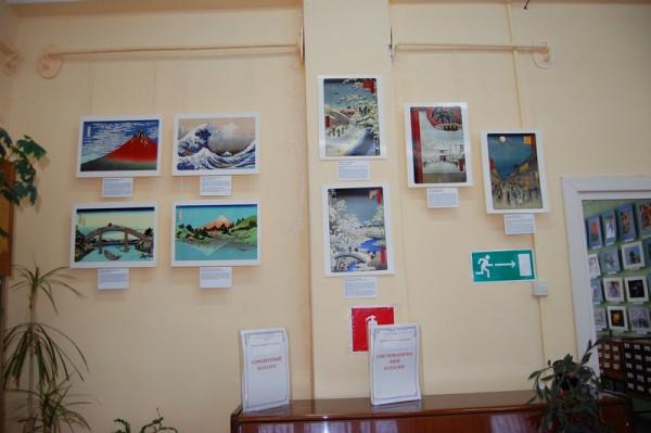 Часть экспозиции выставки